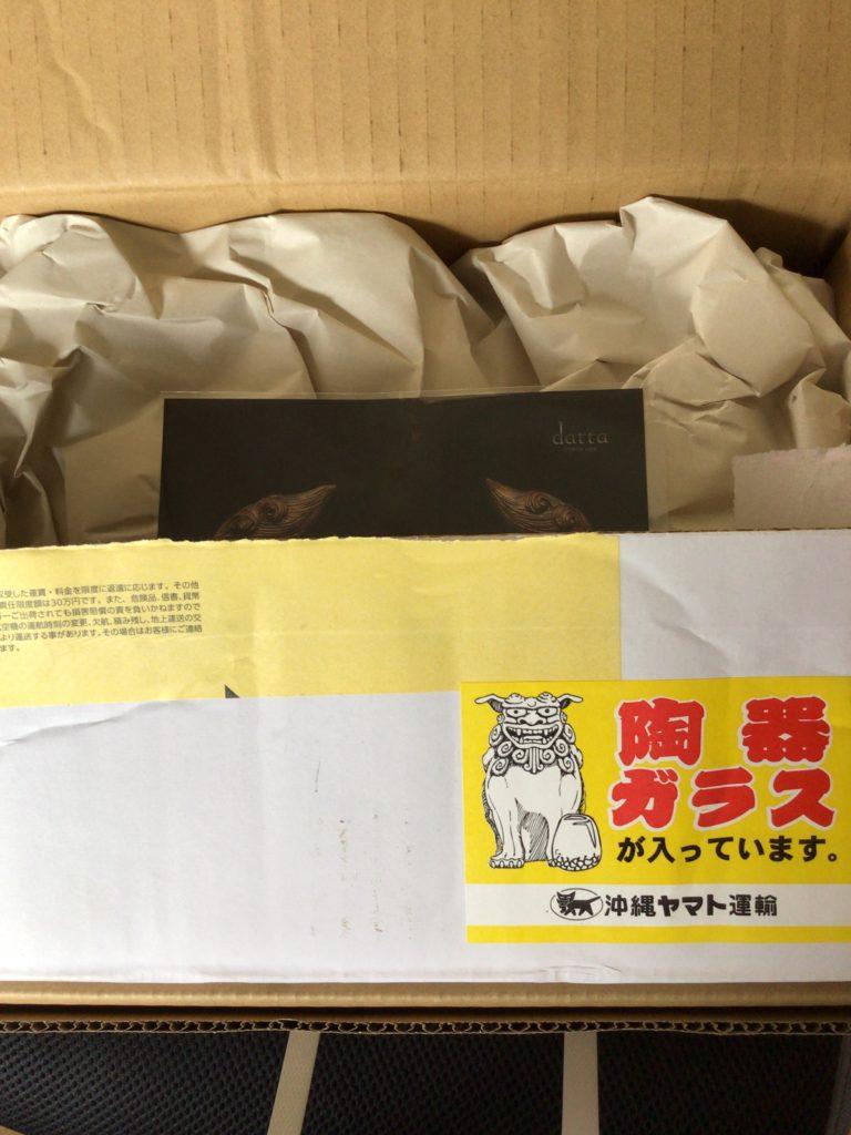 琉球石灰岩の表札1